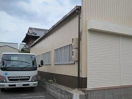 大阪府八尾市 N様倉庫 外壁塗装・屋根塗装 (1)